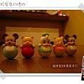 2008.02.23 我家媽咪雙手奉上的禮物