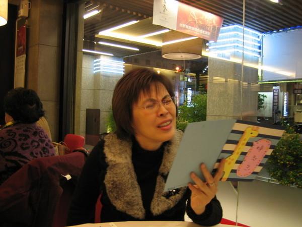 媽咪突然有了閱讀障礙~因為喬小朋友用注音拼台語啊