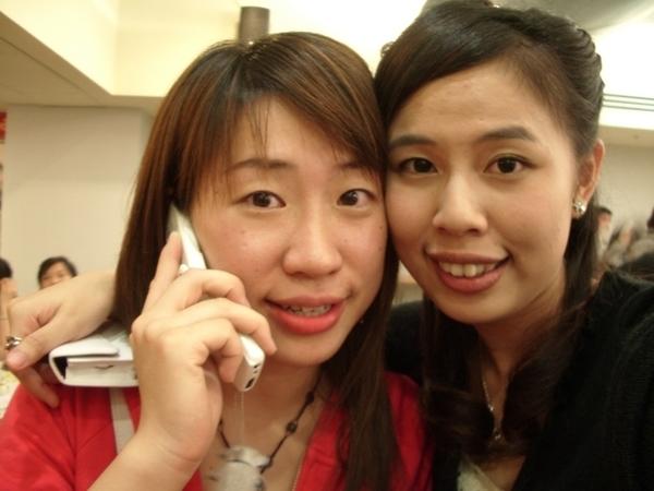 雲 & 琪