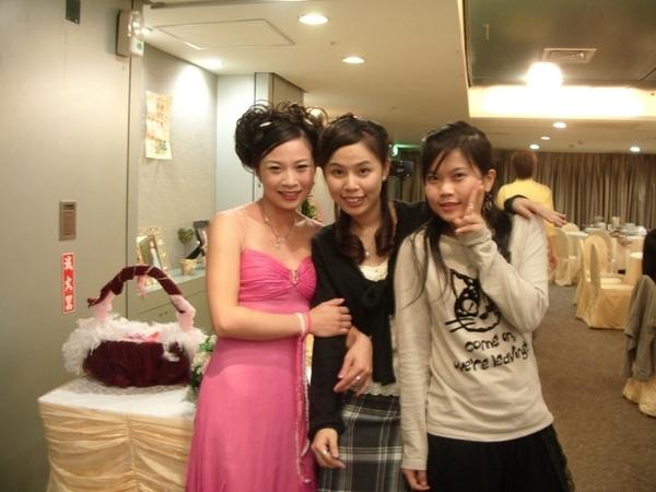 *with新娘*