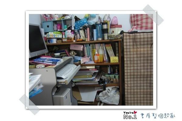 書房也好亂~又不是做什麼大學問...