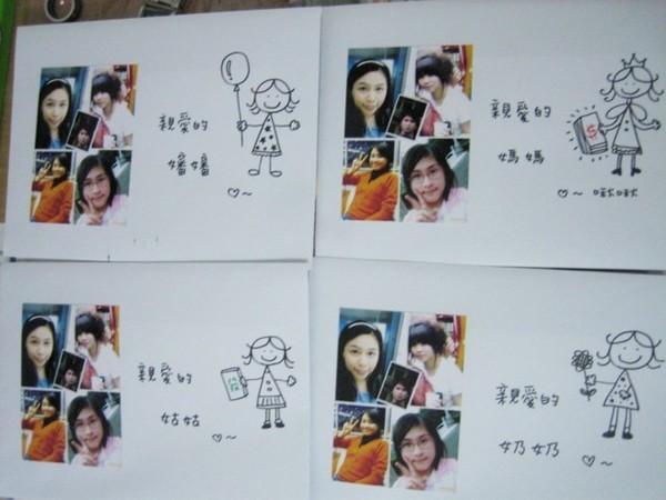 2008 母親節的卡片們~