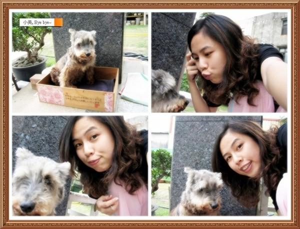 2008.04.08 謝謝小美陪我們度過歡樂