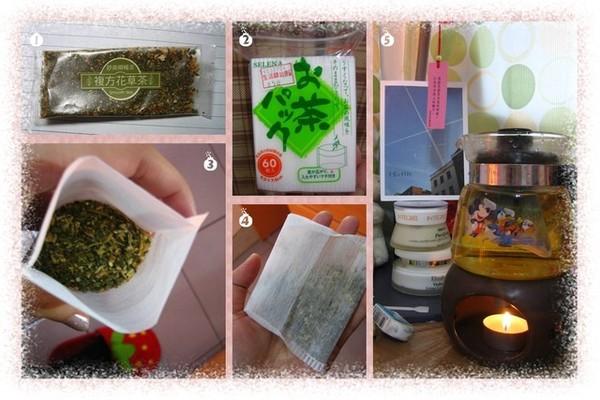 My Herb Tea
