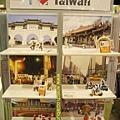 每樣事情都讓我愛台灣
