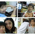 2004-2007 Yumi 長大囉~