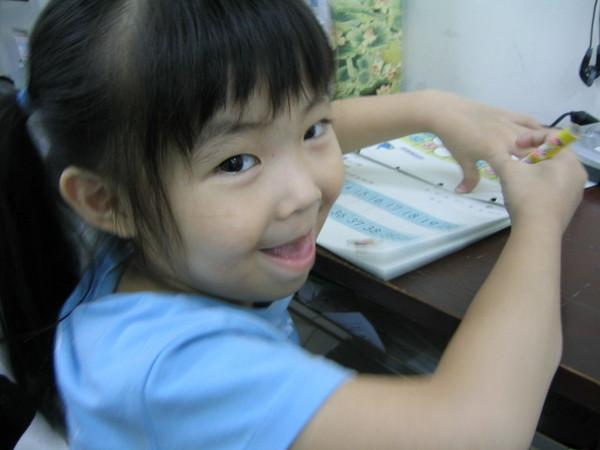 Yumi 小班的時候~