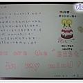 坤坤卡片內頁 (我拍得不清楚@_@)