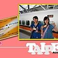 2008.08.18 珺和坤第一次搭高鐵 (My Hometown 我們回來了)