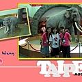 2008.08.15 第一站動物園 (衝進去就先看林旺)
