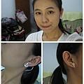 2008.09.24 可愛的耳環