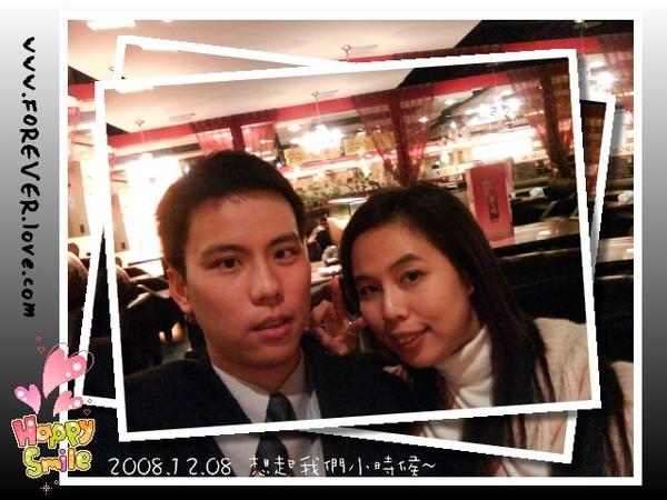 2008.12.08 永遠的好朋友 :)
