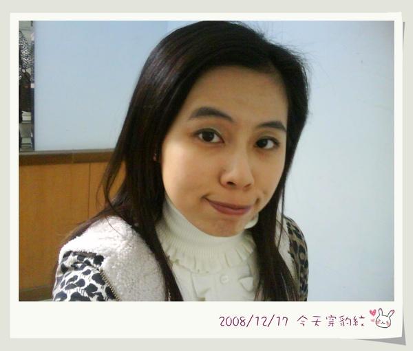 2008.12.17 星期三,天氣晴。