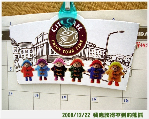 2008/12/22 Bears of City Cafe