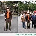 2008.12.24 外公回母校NTU
