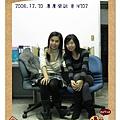 2008.12.30 warm day
