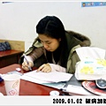 2009.01.02 媽咪教室加班中(我流感耶@@)