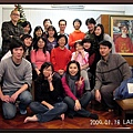 Lab members (new+old)