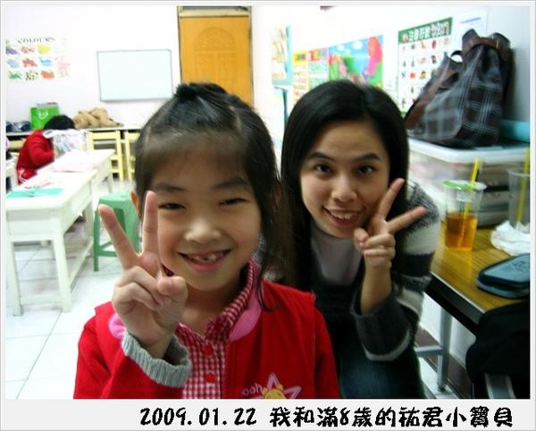 Yumi Sweety