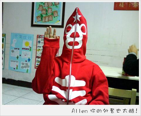 Allen's jacket