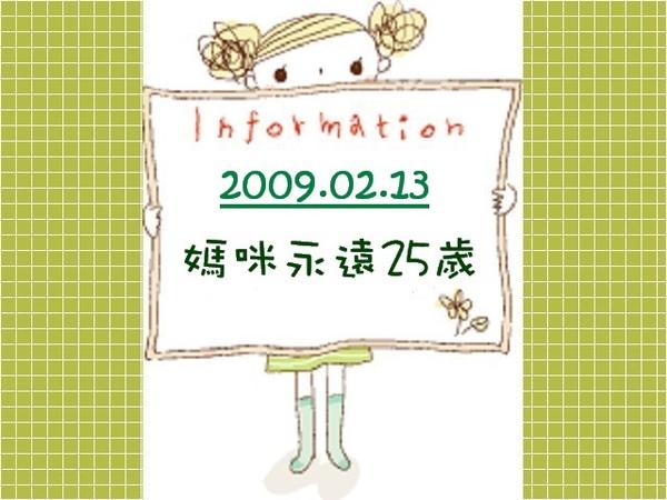 2009.02.13 Forever 25
