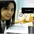 2009.02.23 In Office