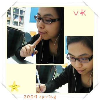 2009.03.11 studying