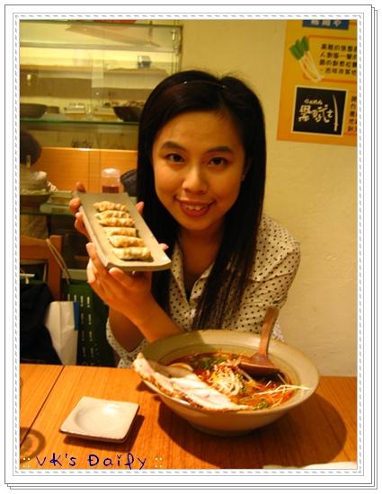 2009.03.23 樂麵屋