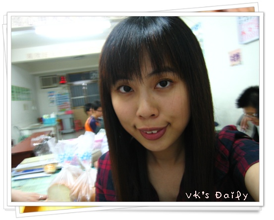 2009.04.03 New Hair Style