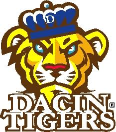 Dacin Tigers