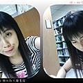 2009.06.12 NTUE