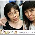 2009.07.18 今天琪小妞心情不佳 :(