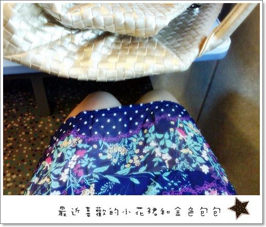 My Skirt ^^