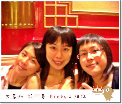 Place: 台中全國大飯店