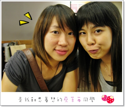Cloud 小姐 2009.08.15