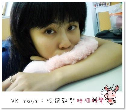 2009/08/19 噢 想睡覺