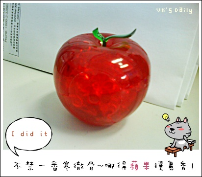 My 3D Apple :)
