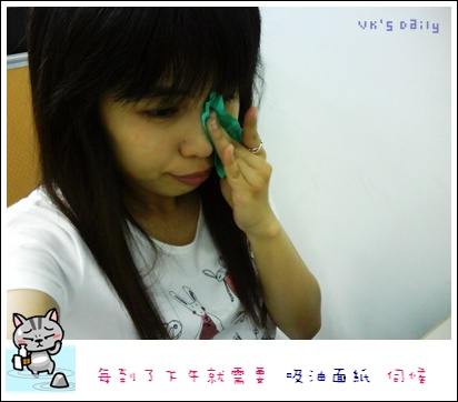 2009/9/4 快樂吸油星期五 XD