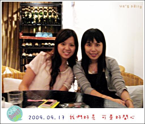 2009/09/17 正常假仙照 XD