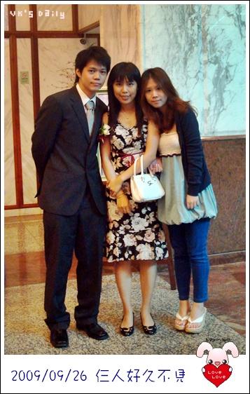 2009/09/26 @寬哥婚宴