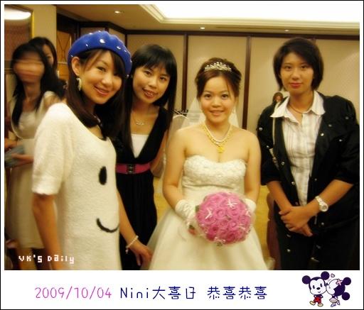 婚宴場合就是同學會 ^^