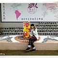 2010.02.14 虎年初一