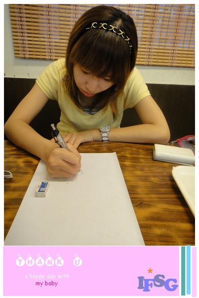 我們Yuki畫圖的時候很乖巧