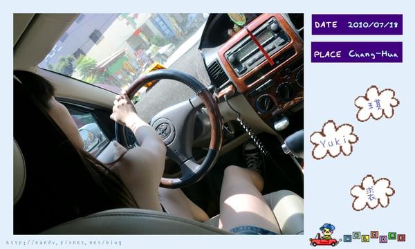 2010/07/18 泰民生日快樂 ((欸 不是這樣 XD