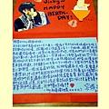 安琪拉給我的卡片, 我好喜歡 ♥