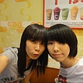 With my 東東