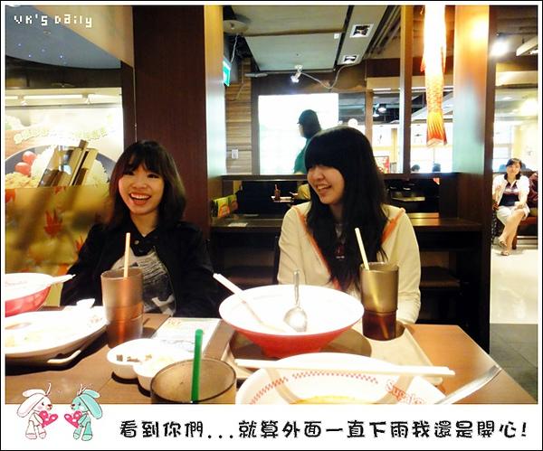 2010/06/03 IFSG 中午小聚