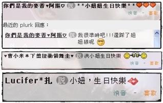 口摳&扎&小米.jpg