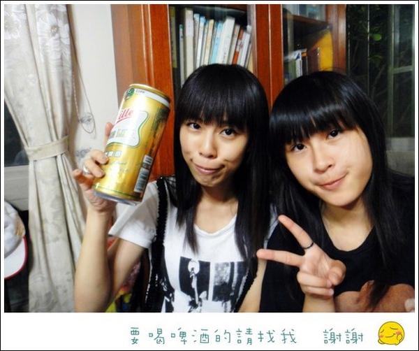 2010/09/20 我和我的小粉圓