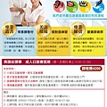 成人口說會話課程DM.jpg